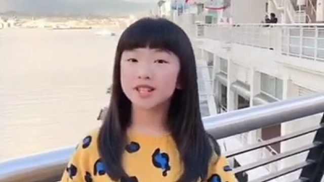 山歌还能这样唱?看加拿大籍华人小姑娘飚山歌