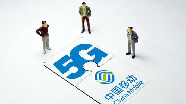 中国移动在香港启用商用5G,套餐338港元起