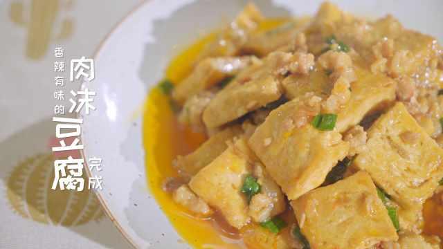 你吃过农村的石磨豆腐吗?没石磨,破壁机一样完美复刻!