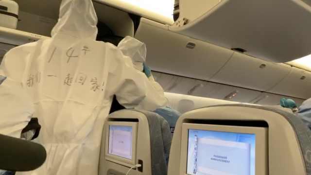 归国路|留英学生花5万回国:买黄牛票遇航班取消,父母熬夜抢票
