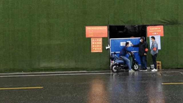 实拍武汉解封第三日,小区仍然封闭严管人员进出