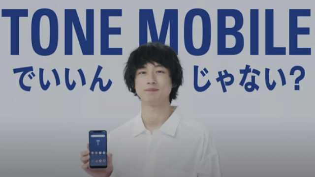 拍星星拍月亮,这台日本手机就是不能拍裸照