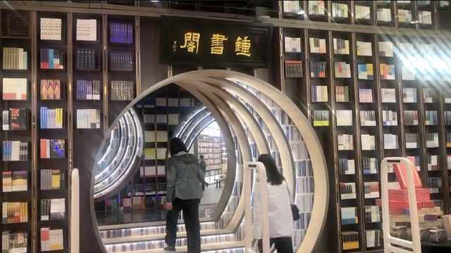 """""""为读者提供心灵慰籍"""",一家网红书店疫情期间坚持开业"""