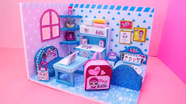 """DIY迷你娃娃屋,惊喜娃娃的蓝色""""心""""空房间"""
