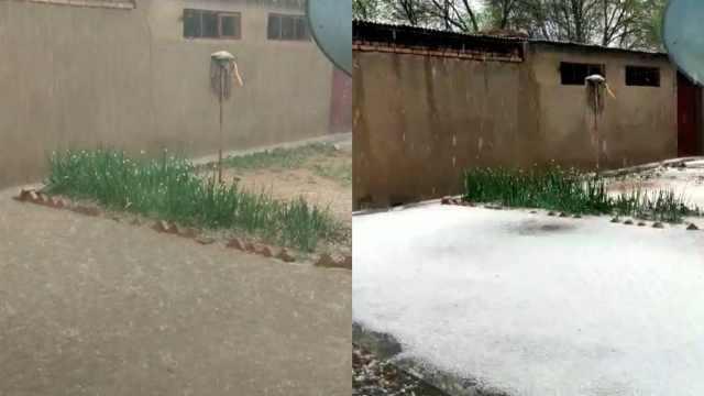 一秒变脸!甘肃榆中突降冰雹铺地如雪,村道成河菜地被淹