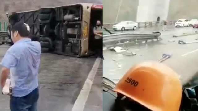 京昆高速雅西段一载36人大客车撞护栏侧翻,6死多伤
