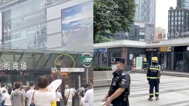 重庆观音桥步行街一商场着火,轨道3号线观音桥站封站已恢复