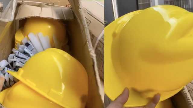 男子花30多万订购头盔,收到1800个工地安全帽后,联系人消失