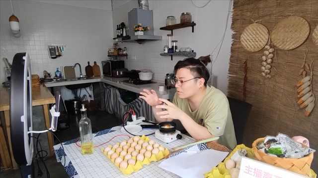 电台主持人转行做带货主播,直播结束煎蛋被同事抢吃光