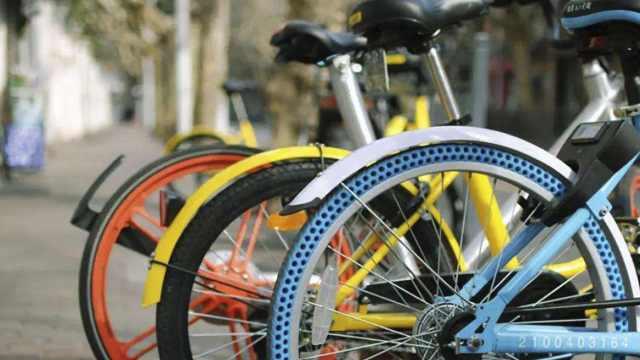 北京公布共享单车考核:报备率70.5%,存在造假及违规投放