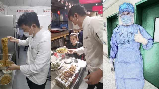 误入武汉做志愿者的大连小伙回乡开饭店,顾客来吃热干面