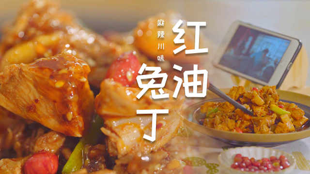 好吃的红油兔丁,一定得有好吃的红油辣椒!