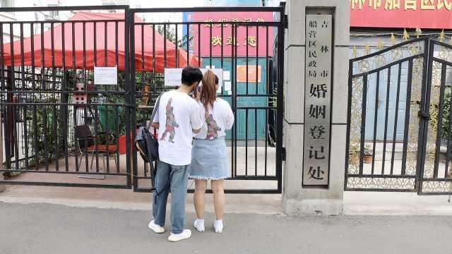 吉林市恢复婚姻登记办理,市民提前一个月预约:疫情挡不住爱情