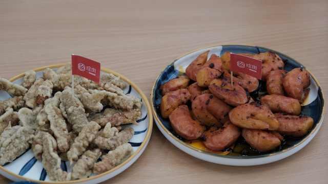 全球首款人造小龙虾肉推出,下半年在餐厅上市