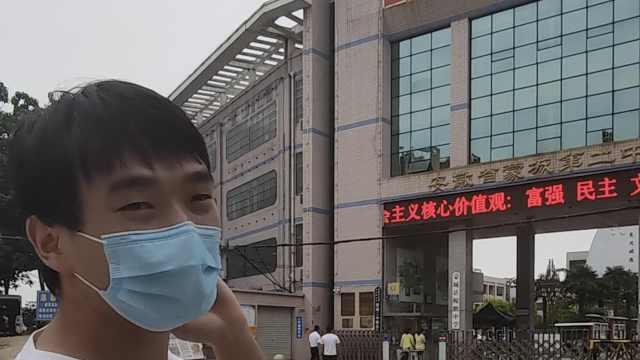 """""""0分考生""""徐孟南重读大学,劝诫弃考生:敬畏高考"""