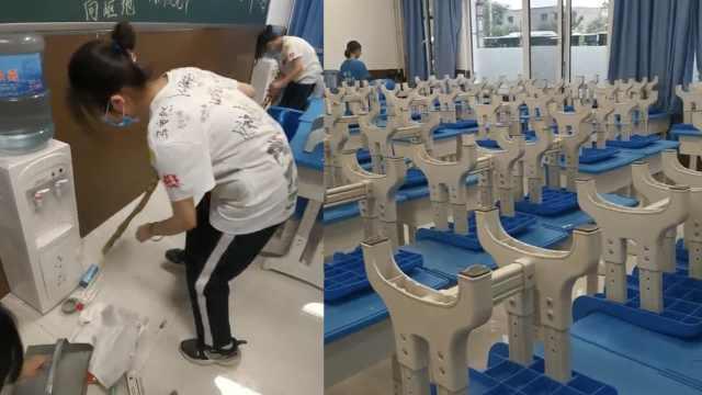 衡水中学考生把教室打扫干净离校:迎接新生,以后没机会打扫了