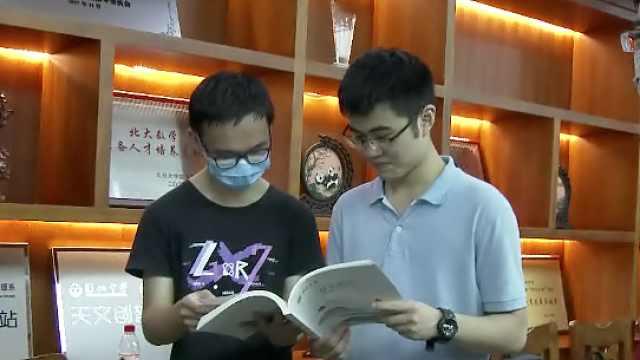 深圳两名高分学霸来自同一班级:分数被屏蔽,全省前50名