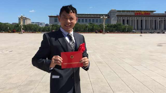 广东院感专家获评抗疫先进个人:这是集体的荣誉,我只是代表