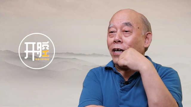 故宫博物院前副院长李文儒开腔|紫禁城600年,最鲜明变化在哪