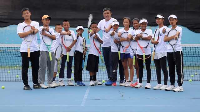集装箱里的网球梦:他们每天击球7000次,只为改变贫困命运