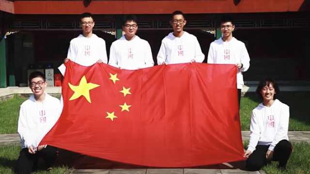 2020国际奥数竞赛成绩揭晓!中国队蝉联第一
