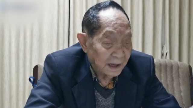 袁隆平视频致辞:第三代杂交水稻亩产有望突破3000斤大关