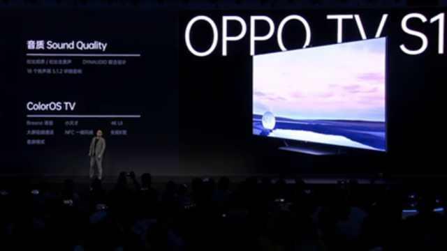 OPPO发布智能电视S1, IoT全家桶香吗?