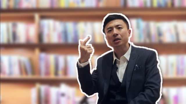 政治学教授吴冠军:双11过后,应通过日常的例外状态反思日常
