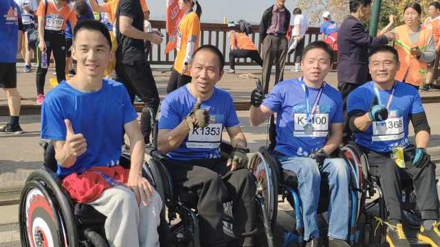 4人坐轮椅跑完8.5公里马拉松赛,沿途围观者高呼加油