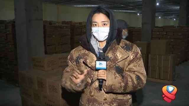 苏州加强进口冷链食品疫情防控工作