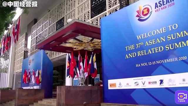 RCEP正式签署!全球最大自由贸易区起航,印度美国心情复杂?