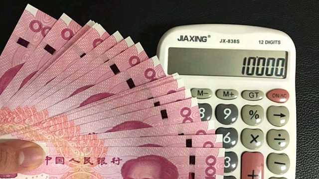 上海技能人才2019年平均工资突破12万元