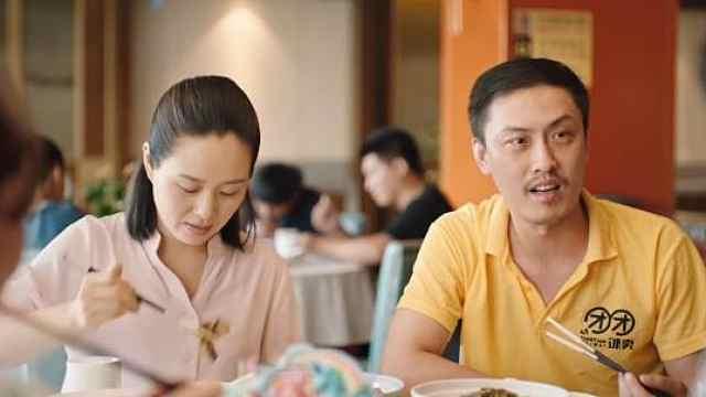 《中国飞侠》:但行好事,莫问前程