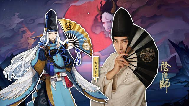 安倍晴明如何从日本历史人物变成《阴阳师》