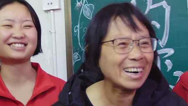网络纪录片《追光者:脱贫攻坚人物志》:张桂梅