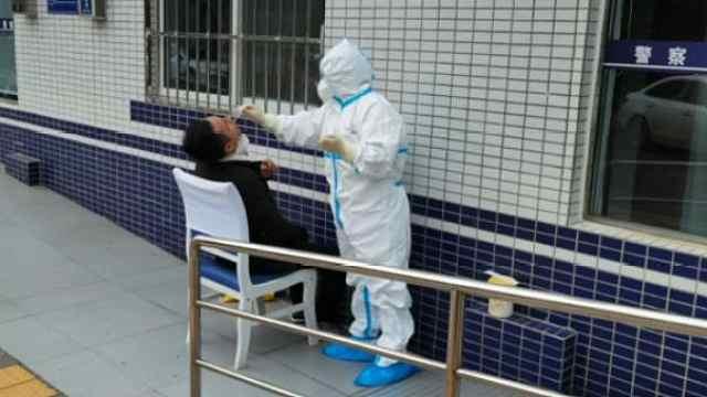 不法分子为逃避处罚伪造新冠病毒检测报告