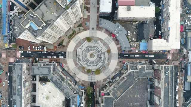 沈阳有条百年老街进去容易出来难,俯瞰就是一幅八卦图