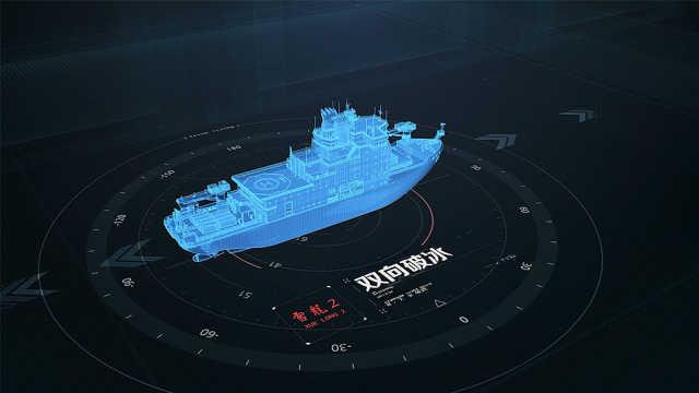 超全能全回转吊舱推进器,雪龙2号艉向破冰的关键技术