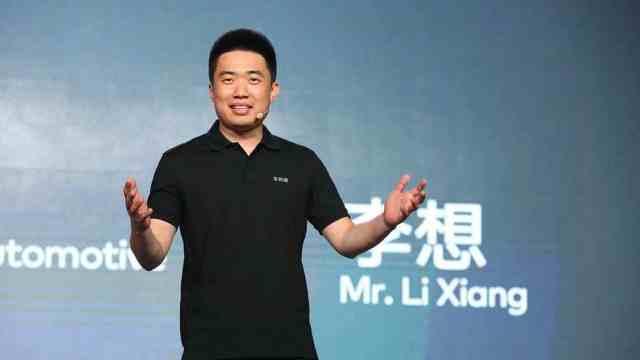 李想谈科技公司造车:已落后于我们