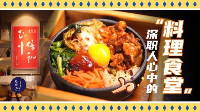 光头大叔的店,让寿喜锅从心到胃捂热你!