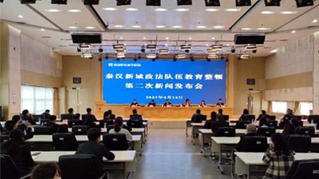 秦汉新城强化政法队伍教育整顿成果夯实为民服务基础