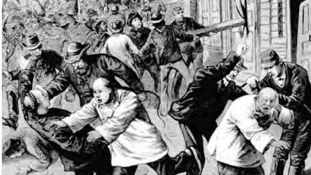 美国华裔遭种族歧视史②:臭名昭著的《排华法案》