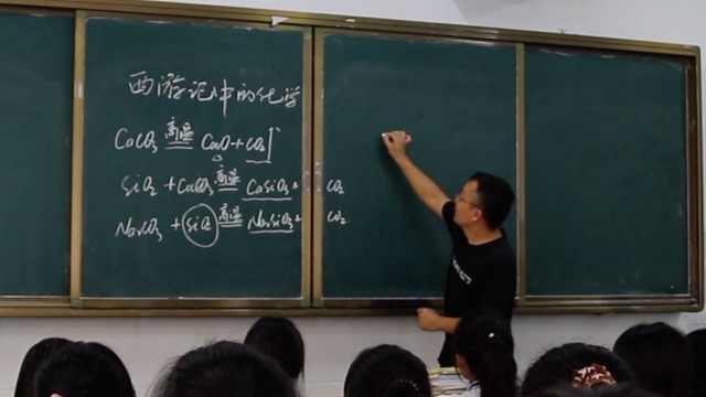 宝藏老师|孙悟空为啥能炼成火眼金睛?化学老师这样解释