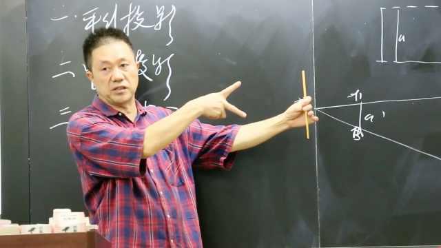 宝藏老师 魔术灯谜故事顺口溜……这个数学老师有十八般武艺