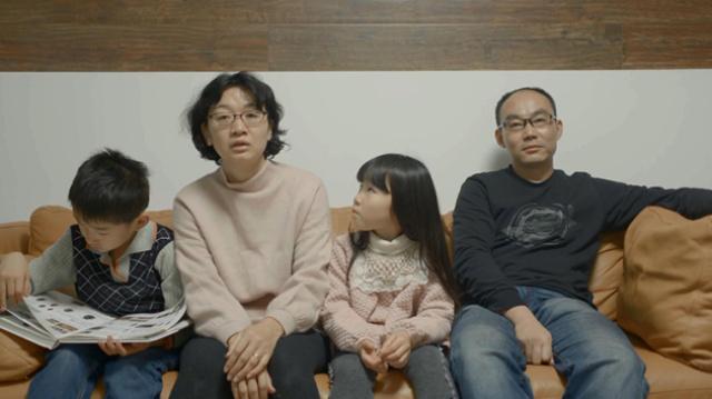 生活在南京的日本人
