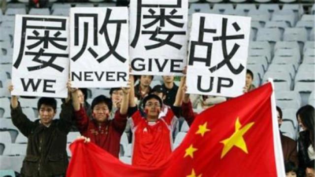 中国足球背后隐藏的力量