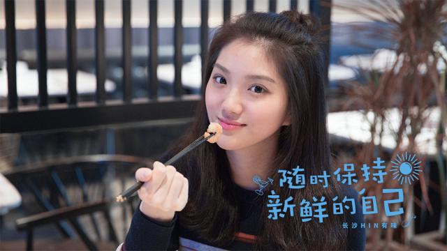 小美女带你吃火爆长沙的网红湘菜