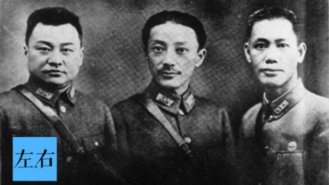 """南昌起义""""叛徒"""" 竟成为抗日名将"""