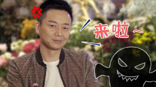 爆笑!刘奕君歪解网络词汇