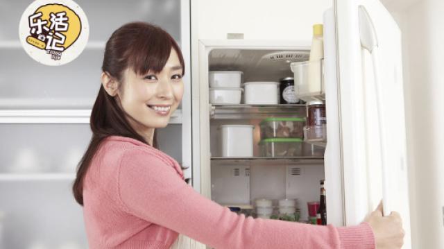 冰箱这5种另类操作,你一定用得上